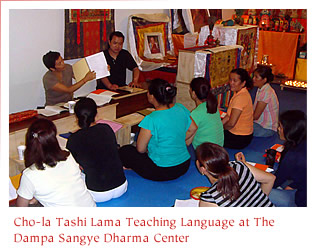 Cho-la Tashi Lama Teaching Language at The Dampa Sangye Dharma Center